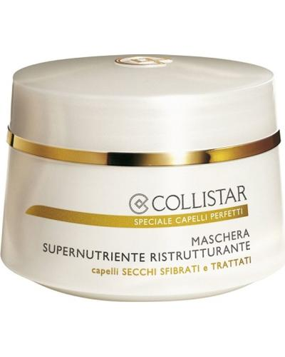 Collistar Суперпитательная восстанавливающая маска Supernourishing Restorative Mask