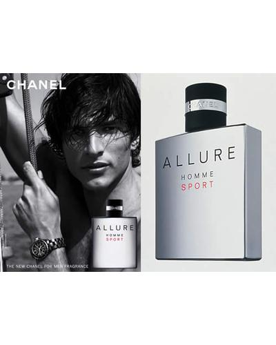CHANEL Allure Homme Sport. Фото 6