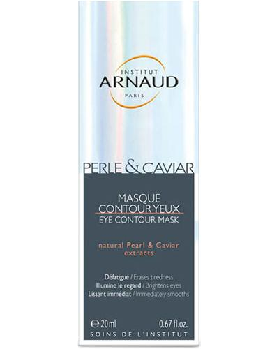 Arnaud Perle & Caviar Masque Contour Yeux. Фото 2