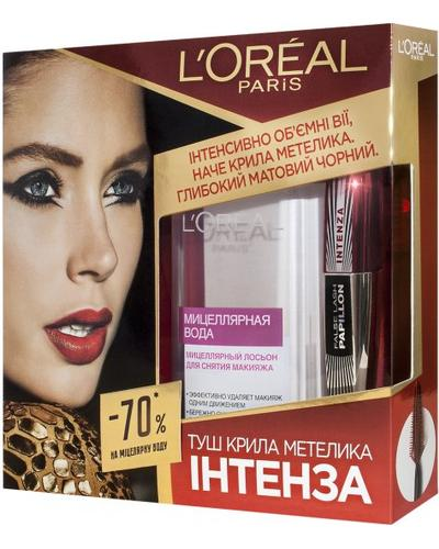 L'Oreal False Lash Papillon Intenza Set