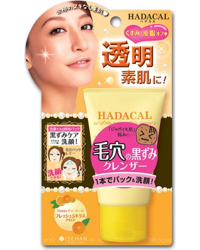 Isehan Hadacal Cleanser Pack Mask