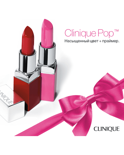 Clinique Pop Lip Colour and Primer. Фото 1