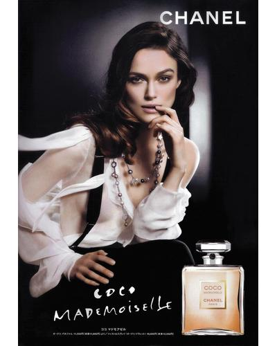 CHANEL Coco Mademoiselle. Фото 5
