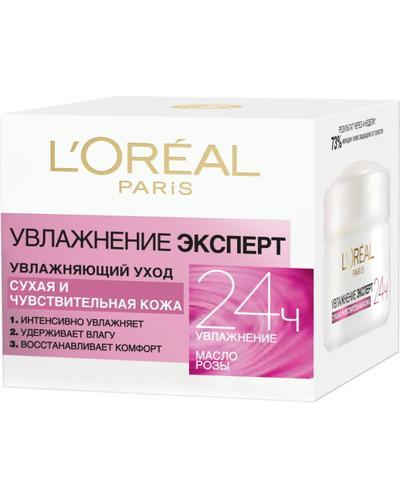 L'Oreal Крем для кожи лица Увлажнение Эксперт