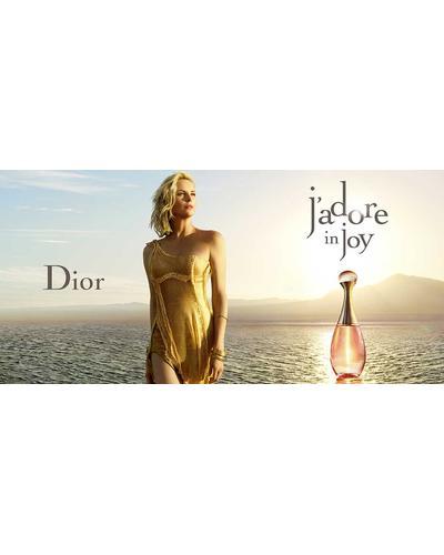 Dior J'Adore Injoy. Фото 5