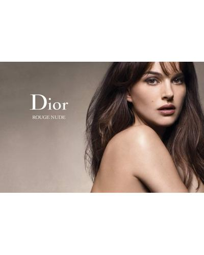 Dior Rouge Nude Lipstick. Фото 1