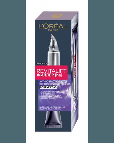 L'Oreal Крем-уход для кожи вокруг глаз Revitalift Филлер [ha]. Фото 1