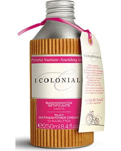 I Coloniali Silky Bath and Shower Cream Shea Butter