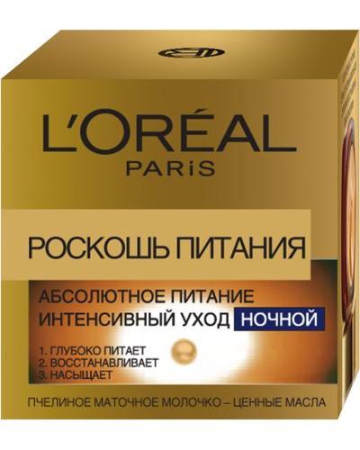 L'Oreal Ночной крем для кожи лица Роскошь Питания. Фото 1
