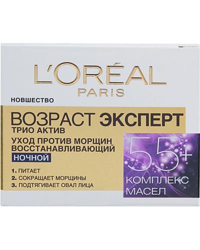 L'Oreal Крем для кожи лица Возраст Эксперт 55+. Фото 2