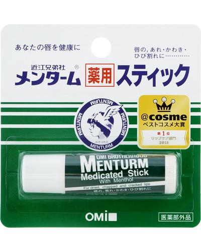 OMI Menturm Medicated Lip Stick