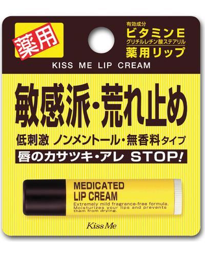 Isehan Medicated Lip Cream