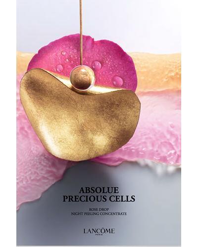 Lancome Восстанавливающая маска с экстрактом розы Absolue Precious Cells Rose Mask. Фото 1