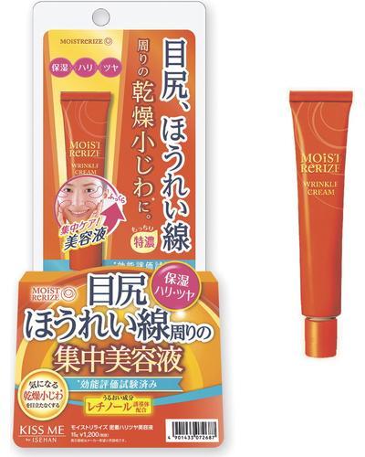 Isehan Moistrerize Wrinkle Cream