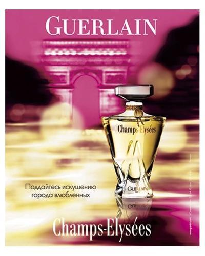 Guerlain Champs Elysees. Фото 3