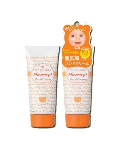Isehan Mommy Hand Cream
