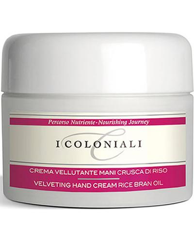 I Coloniali Velvelting Hand Cream with Rice Bran oil