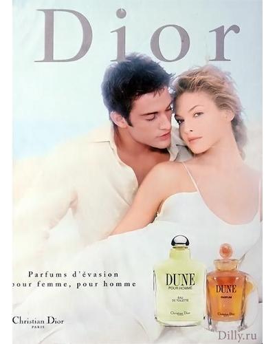 Dior Dune pour femme. Фото 3
