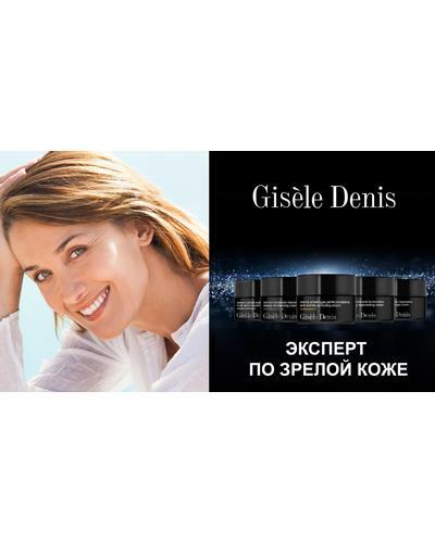 Gisele Denis Осветляющий регенерирующий крем Perfect Skin. Фото 1
