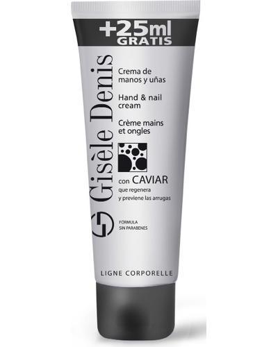 Gisele Denis Hand & Nail Cream with Caviar. Фото 3