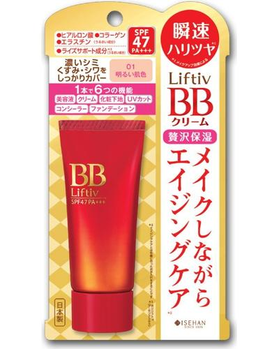Isehan Liftiv  BB Essence Cream SPF 47