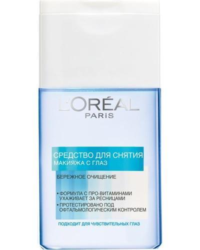 L'Oreal Мягкое средство для снятия макияжа с глаз
