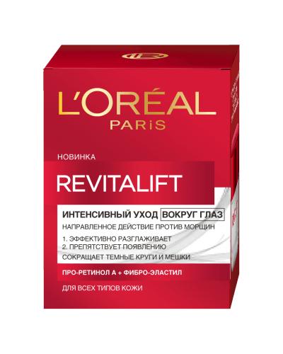 L'Oreal Крем для кожи вокруг глаз Revitalift. Фото 1