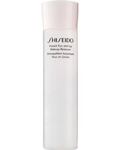 Shiseido Instant Eye and Lip Makeup Remover New