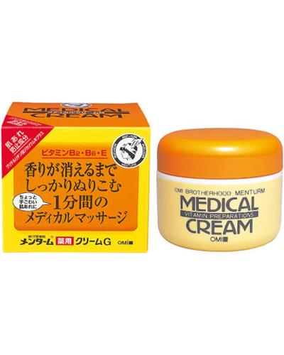 OMI Medical Cream