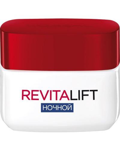 L'Oreal Ночной крем для кожи лица Revitalift