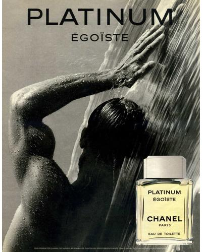 CHANEL Platinum Egoiste. Фото 4