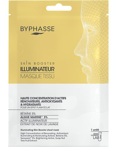 Byphasse Illuminating Skin Booster Sheet Mask главное фото