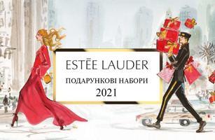 Свято наближається: чекаємо на різдвяні набори Estee Lauder!