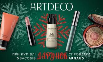 ДАРУЄМО СИРОВАТКУ ARNAUD при  купівлі 5 засобів Artdeco!