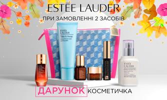 Отримайте подарунок при замовленні 2 засобів догляду за шкірою Estee Lauder.